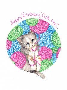 Kitty in Yarn