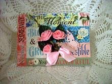Fabric Any Occasion greeting card