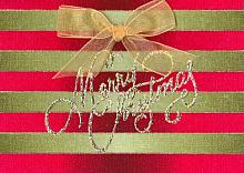 Striped Merry Christmas